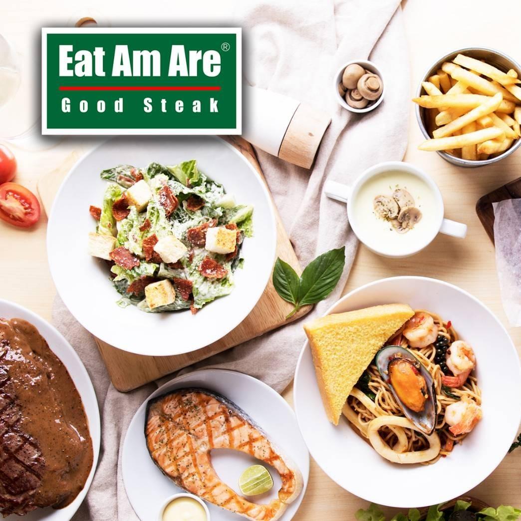 Eat Am Are (อีท แอม อา)