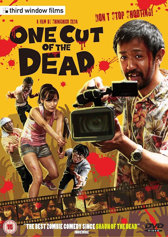 ดูหนังออนไลน์ หนังซอมบี้ One Cut of the Dead