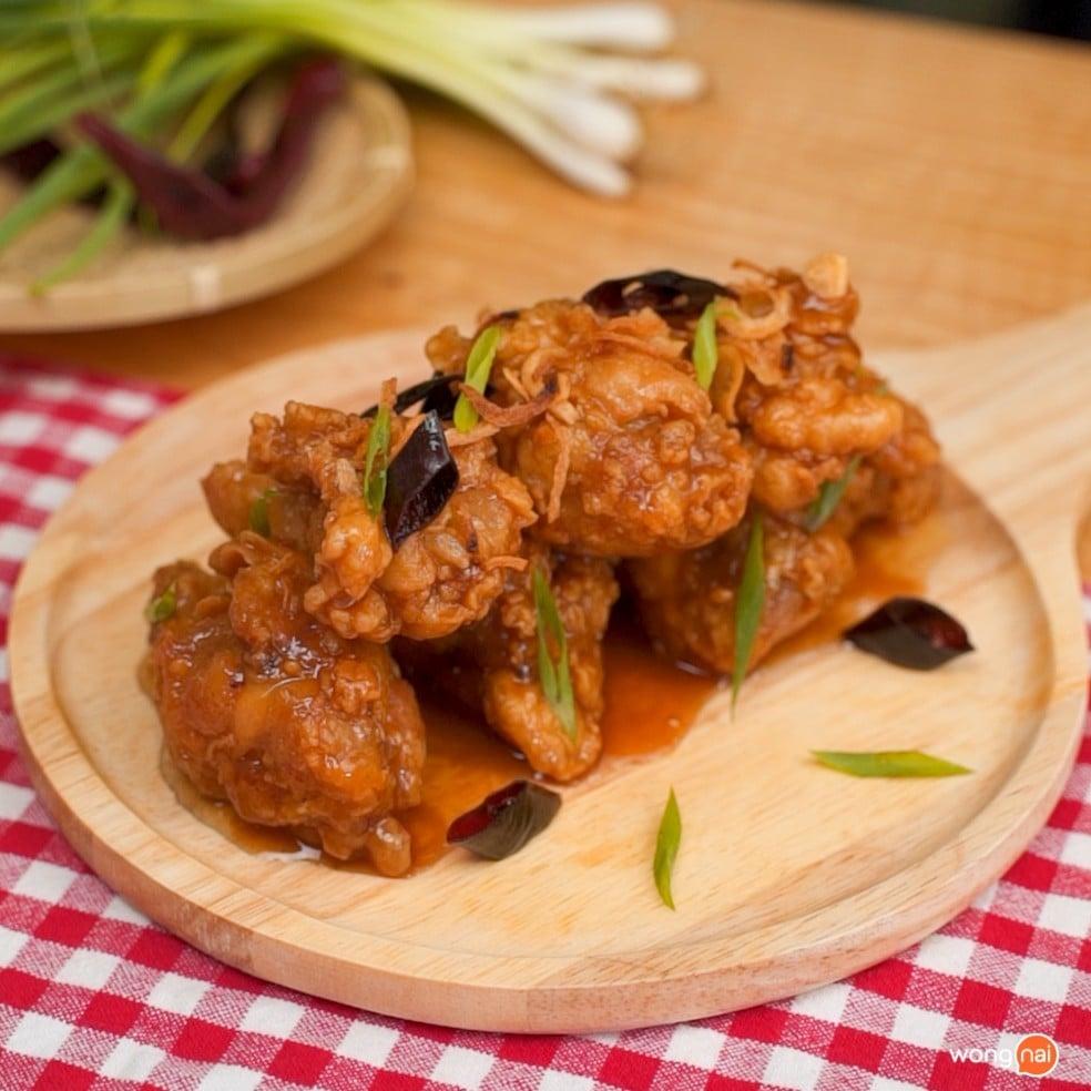 ไก่ทอดซอสน้ำผึ้งมะขาม