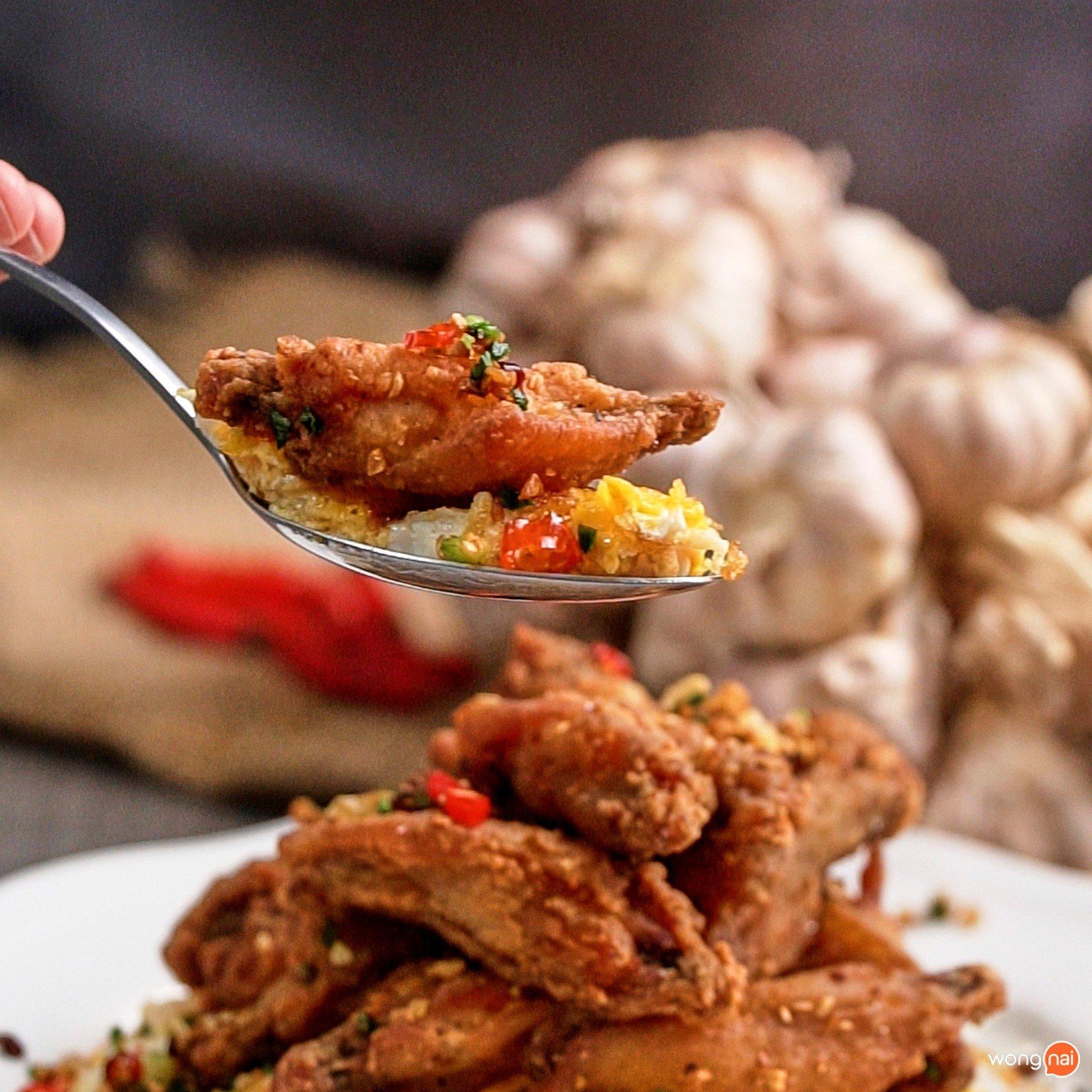 ไก่ตะเกียบคั่วพริกเกลือ
