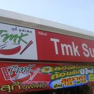 TMK Suki Buffet ชุกโดน