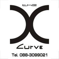The Curve Coffee& Cuisine