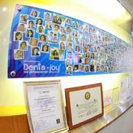 Denta Joy The Orthodontist ทองหล่อ 2