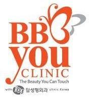 BB You Clinic บีบี ยู คลินิก รังสิต