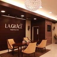 La Grace Clinic ฟิวเจอร์พาร์ครังสิต