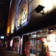 Kirin Beer Restaurant