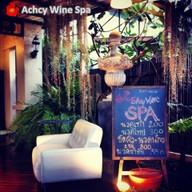 Achey Wine Spa