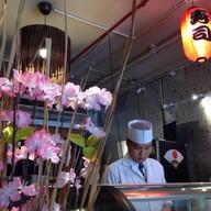 KamMoon Sushi ตึกเมืองไทยภัทร