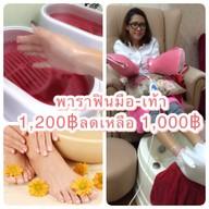 Nancy lover nail & spa