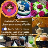 Tori's Bakery House