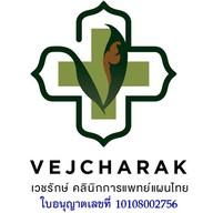 Vejcharak เจริญนคร 16