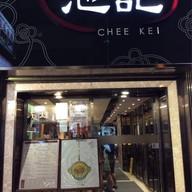 Chee Kei