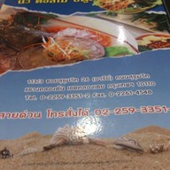 New Cosmo Thai Seafood