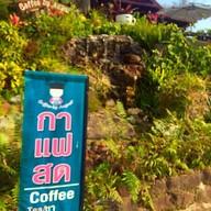 หน้าร้าน Coffee By August