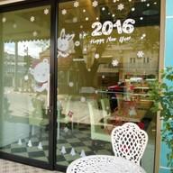 หน้าร้าน Keith Homemade Bakery since 2008 ใกล้กับโรงแรมสินเกียรติธานี