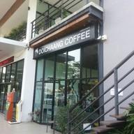 หน้าร้าน กาแฟสดดอยช้าง กุมภวาปี