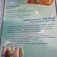 Latte Pane เมืองทองธานี