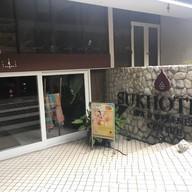 บรรยากาศ Sukhothai Spa & Wellness Center