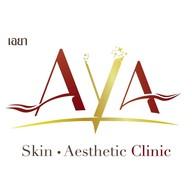 AYA Clinic ซีคอนสแควร์ ศรีนครินทร์