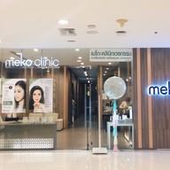 หน้าร้าน Meko Clinic เซ็นทรัลเวิลด์