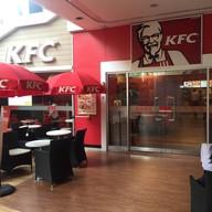 KFC Siamkit G fl.