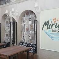 บรรยากาศ Miruku Bingsu