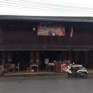 หน้าร้าน กาแฟแม่จัน Cafe Mae Chan