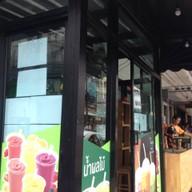 หน้าร้าน T Origin By ชาพะยอม สามกอง ภูเก็ต