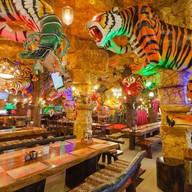 Tiger Complex