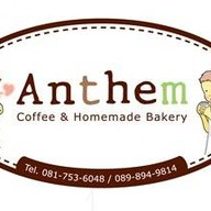 Anthem Coffee and Homemade Bakery