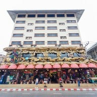 หน้าร้าน Tiger Complex