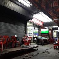 หน้าร้าน ติงลี่ข้าวต้ม
