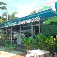 หน้าร้าน Inthanin Coffee ปั๊มบางจาก แม่สุวรรณี
