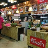 หน้าร้าน ขนมจีนประโดกByปั๊กเป้ากระเด้าลม