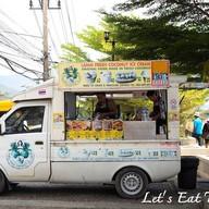 Lamai Fresh Coconut Ice Cream