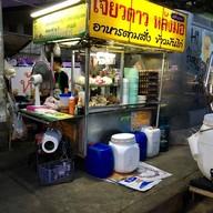 หน้าร้าน เจียวดาวหลังมอ (เจ้าแรก)