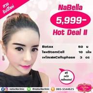 Nabella Clinic นวมินทร์ 70