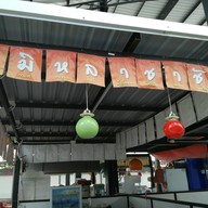 หน้าร้าน สมิหลาชาชัก ตลาดเซฟวัน
