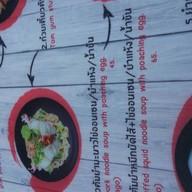Showsur Noodle ชะอำ