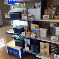 เมนูของร้าน จุดพักรถ Yakumo PA, Hokkaido