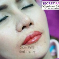 Secret Paint Eyebrows Studio