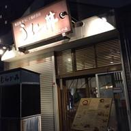 หน้าร้าน Unimurakami Hakodate Honten