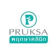 PRUKSA CLINIC เซ็นทรัลพระราม 2