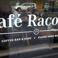 หน้าร้าน Cafe' Racotta