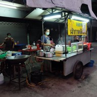 หน้าร้าน ผัดไทย เจ๊ยา เชียงใหม่