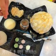 Hokkaido Milk เซ็นทรัลพลาซ่า เชียงราย