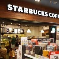 หน้าร้าน Starbucks บีทูเอส เซ็นทรัล ชิดลม