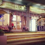 หน้าร้าน B&D Skin Clinic