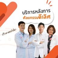 BB Clinic ทองหล่อ