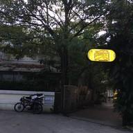 หน้าร้าน ตักสุรา สะพานหัวช้าง